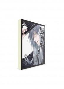 Black Butler / Тёмный дворецкий (14) ― Манга на японском языке