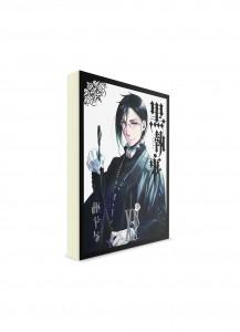 Black Butler / Тёмный дворецкий (15) ― Манга на японском языке