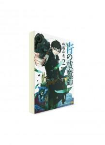 Blue Exorcist / Синий экзорцист (02) ― Манга на японском языке