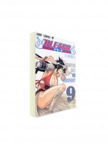 Bleach / Блич (09) ― Манга на японском языке
