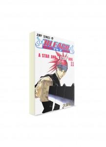 Bleach / Блич (11) ― Манга на японском языке