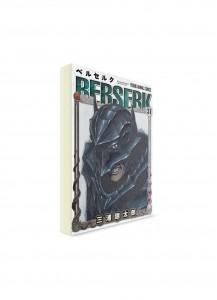 Berserk / Берсерк (31) ― Манга на японском языке