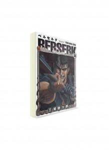 Berserk / Берсерк (36) ― Манга на японском языке