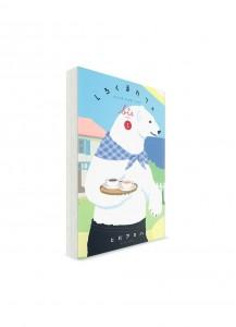 Кафе Белого Медведя bis / しろくまカフェbis (01) // Манга на японском