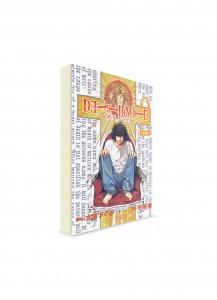 Death Note / Тетрадь смерти (02) ― Манга на японском языке