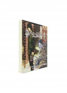 Death Note / Тетрадь смерти (11) ― Манга на японском языке