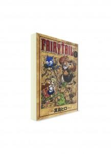 Fairy Tail / Хвост Феи (01) ― Манга на японском языке