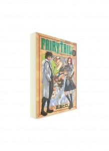 Fairy Tail / Хвост Феи (03) ― Манга на японском языке