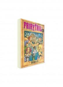 Fairy Tail / Хвост Феи (05) ― Манга на японском языке