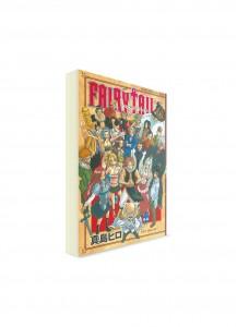 Fairy Tail / Хвост Феи (06) ― Манга на японском языке