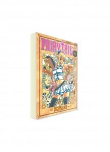 Fairy Tail / Хвост Феи (09) ― Манга на японском языке