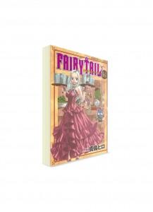 Fairy Tail / Хвост Феи (14) ― Манга на японском языке