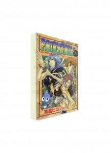 Fairy Tail / Хвост Феи (27) ― Манга на японском языке