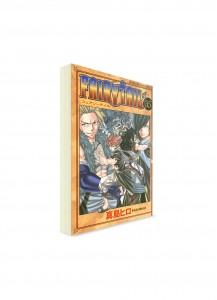 Fairy Tail / Хвост Феи (35) ― Манга на японском языке
