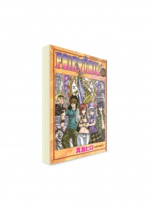 Fairy Tail / Хвост Феи (38) ― Манга на японском языке