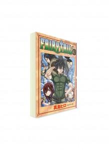 Fairy Tail / Хвост Феи (41) ― Манга на японском языке