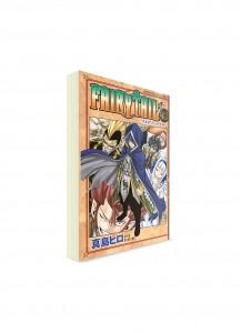 Fairy Tail / Хвост Феи (43) ― Манга на японском языке