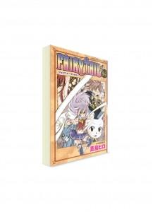 Fairy Tail / Хвост Феи (44) ― Манга на японском языке