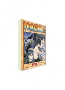 Fairy Tail / Хвост Феи (46) ― Манга на японском языке