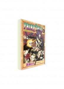 Fairy Tail / Хвост Феи (48) ― Манга на японском языке