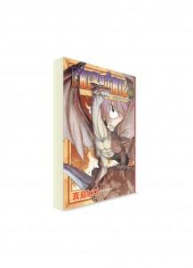 Fairy Tail / Хвост Феи (49) ― Манга на японском языке