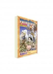 Fairy Tail / Хвост Феи (50) ― Манга на японском языке