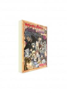 Fairy Tail / Хвост Феи (51) ― Манга на японском языке