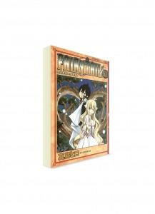 Fairy Tail / Хвост Феи (53) ― Манга на японском языке