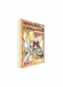 Fairy Tail / Хвост Феи (54) ― Манга на японском языке