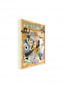 Fairy Tail / Хвост Феи (55) ― Манга на японском языке