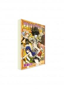 Fairy Tail / Хвост Феи (56) ― Манга на японском языке
