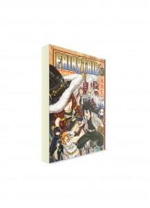 Fairy Tail / Хвост Феи (57) ― Манга на японском языке