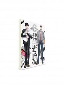 Monthly Girls' Nozaki-kun / Ежемесячное сёдзё Нозаки-куна (06) ― Манга на японском языке