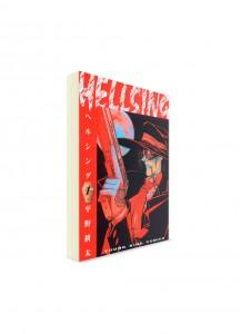 Hellsing / Хеллсинг (01) ― Манга на японском языке