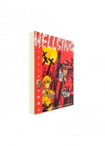 Hellsing / Хеллсинг (02) ― Манга на японском языке