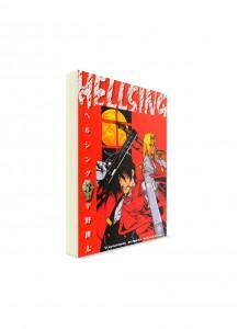 Hellsing / Хеллсинг (03) ― Манга на японском языке
