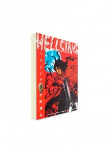 Hellsing / Хеллсинг (04) ― Манга на японском языке
