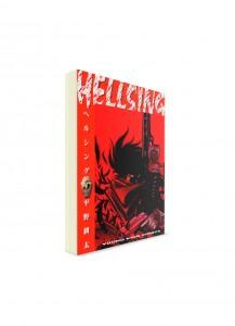 Hellsing / Хеллсинг (05) ― Манга на японском языке