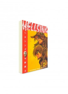 Hellsing / Хеллсинг (07) ― Манга на японском языке