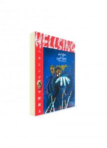 Hellsing / Хеллсинг (08) ― Манга на японском языке