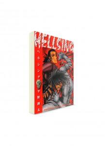 Hellsing / Хеллсинг (09) ― Манга на японском языке