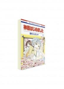 Kamisama Kiss / Очень приятно, Бог (03) ― Манга на японском языке