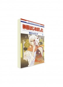 Kamisama Kiss / Очень приятно, Бог (05) ― Манга на японском языке