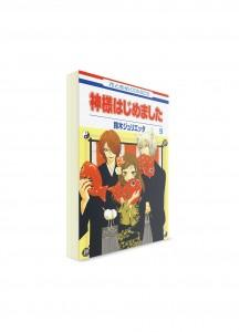 Kamisama Kiss / Очень приятно, Бог (09) ― Манга на японском языке