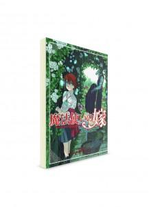 Невеста чародея / The Ancient Magus' Bride (02) —Манга на японском—