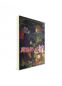 Невеста чародея / The Ancient Magus' Bride (06) —Манга на японском—
