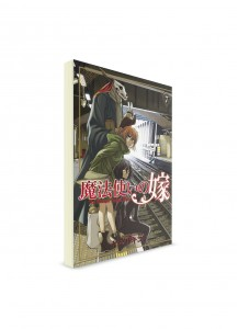 Невеста чародея / The Ancient Magus' Bride (07) —Манга на японском—