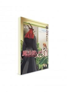 Невеста чародея / The Ancient Magus' Bride (08) —Манга на японском—
