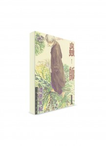 Mushishi / Мастер Муси (01) ― Манга на японском языке