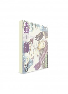 Mushishi / Мастер Муси (03) ― Манга на японском языке